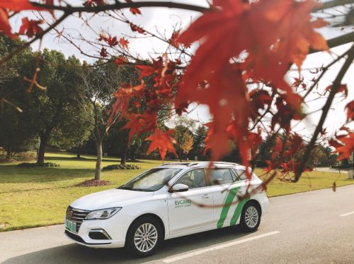 机关事务管理局引入新能源汽车绿色公务出行