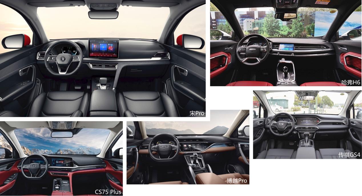 紧凑型家用SUV市场的中国力量,宋Pro才是不二之选