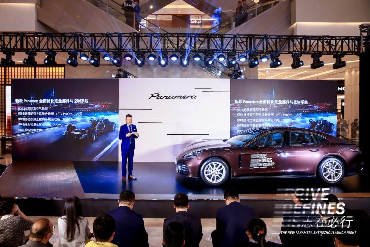 新款 Panamera 实车到店 呈现专属于保时捷的速度与激情